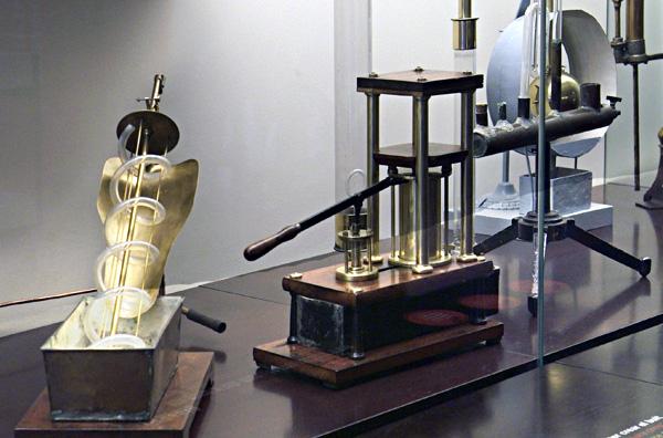 Laboratori de física experimental Mentora Alsina