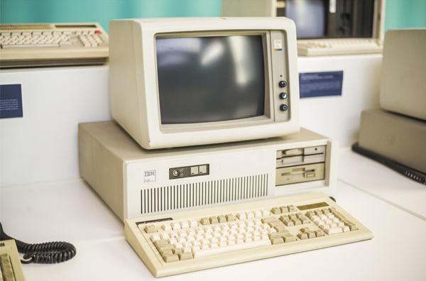 El enigma del ordenador