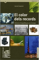 El color dels records